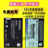 Defy 戴妃 电池 ME525手机原装 MB525 XT531 MB855 摩托罗拉BF5X