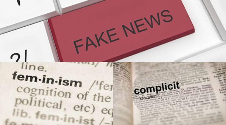 fake news feminism complicit words