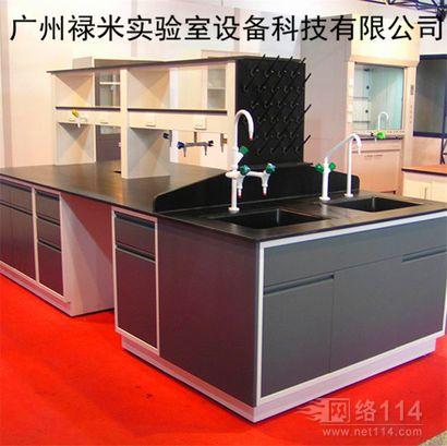 重庆实验台价格,九龙坡实验室中央台,合川全钢结构实验台