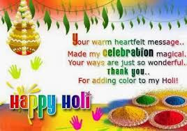 Happy-Holi-Messages-and-Wishes-in-English-with-Images-1