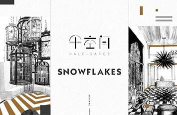 半空间-Snowflakes