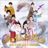 网剧原声 - 《小戏骨八仙过海》OST (单曲) 试听
