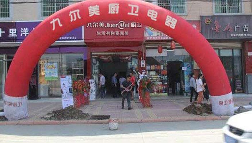 广西南宁专卖店