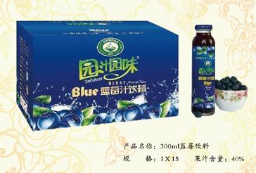 蓝  莓  汁