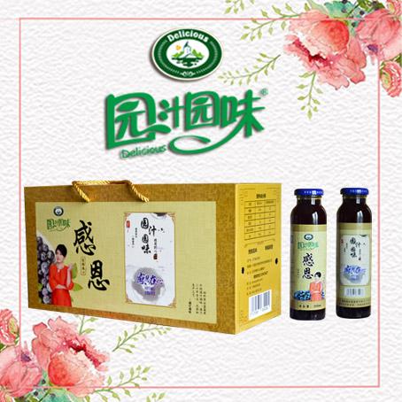 蓝莓汁(感恩礼盒)
