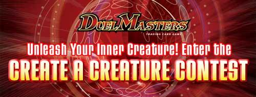 2005 Create-A-Card Contest Duelmasters_coolstuff2_createacreature_picMain_en