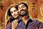 Music review: Ranjhanaa