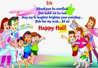 Happy-Holi-2016-Pictures-1