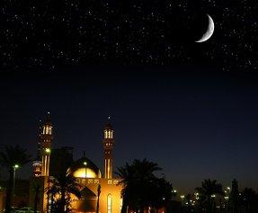 ईमान वालों के लिए सवाब का महीना है रमजान