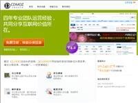 CDMOZ分类目录 网站缩略图