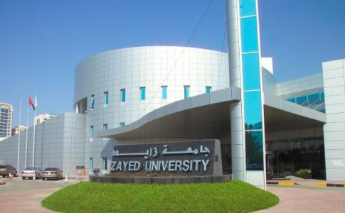 Getting Admission in Zayed University UAE