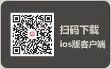 趣玩App二维码