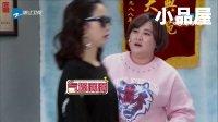 20180113喜剧总动员 江一燕\郭涛\宋小宝小品搞笑大全《喜剧之王