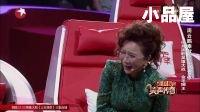 2017笑声传奇 赵家班周云鹏小品全集《谁是大英雄》