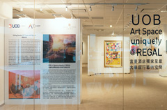 UOB Art Space uniquely @ REGAL in Hong Kong