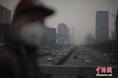 Chinese companies liable for environment tax from April 1