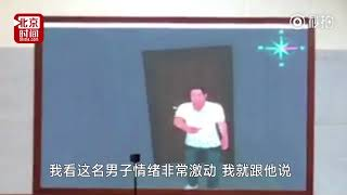 Chinese courtroom uses virtual reality to recreate crime scene