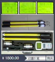 94高压交流验电器,有500KV,220KV,110KV,66KV,35KV,10KV,220V,10V等,欢迎选购!021-54358329