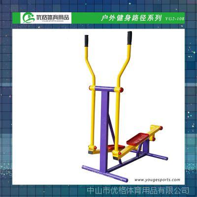 中山户外健身器材销售 标准户外健身器材厂家定制 116款组合批发 Q235钢