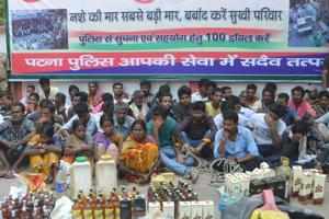 Bihar seeks Centre's help to promote trade with Nepal to offset...
