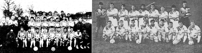Зирка-НИБАС - ФК Борисполь 1994