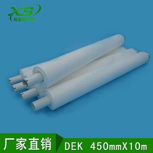 DEK钢网擦拭纸450x10