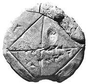 Babylonian mathematical tablet.