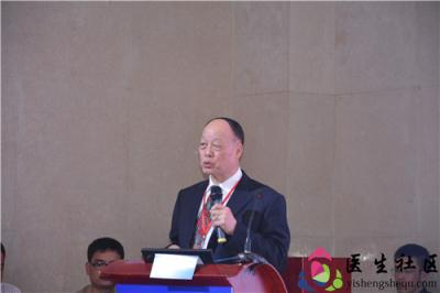 上海性医学学术会议成功举办