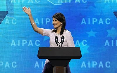 U.N. ambassador Nikki Haley, who spoke Monday night, was a star of the conference. (Photo courtesy of AIPAC)