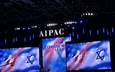The main conference hall at the AIPAC conference. (Photo by Lauren Rosenblatt)