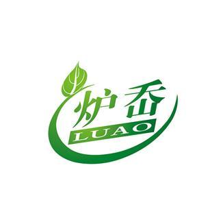 龙泉市金龙茶叶专业合作社炉岙茶庄