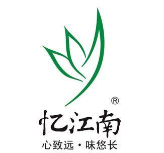杭州忆江南茶叶有限公司