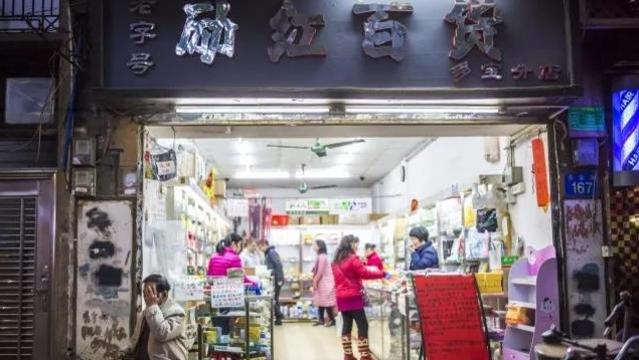 那些年,记忆中的广州老店