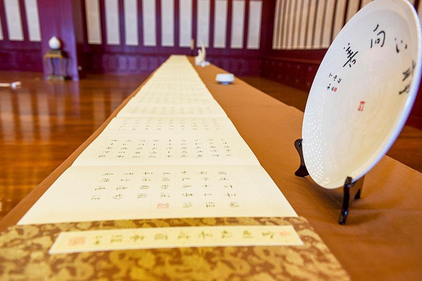 王正营书法巡展首站于普陀寺开幕