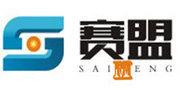 西安赛盟信息科技公司