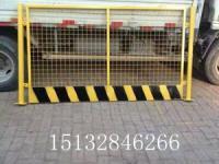 黄色喷涂基坑定型防护网、建筑临边坑基防护网报价