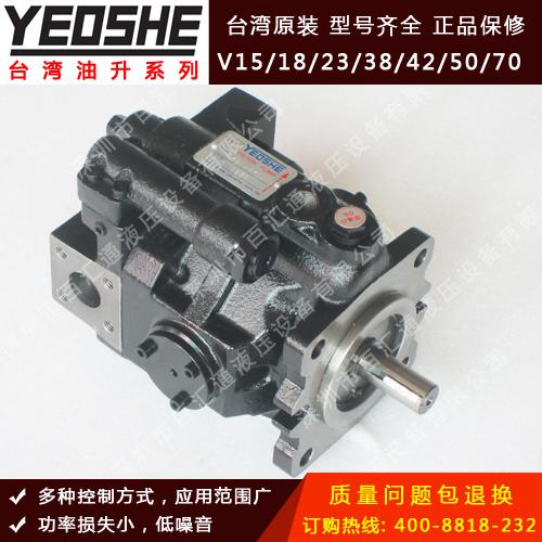 供应厂家大量库存AR16FR01CK10Y系列柱塞泵