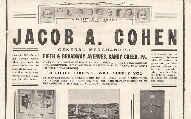 Jacob A. Cohen was a marketing whiz and used advertisements such as this one to promote his business and tell his life story. (Image courtesy of Rauh Jewish History Program & Archives)
