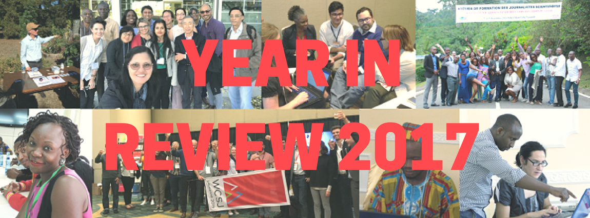 YearReview2017_Website