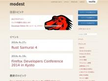 Mozilla 関連の開発者&利用者のための知識・アイディア共有サイト