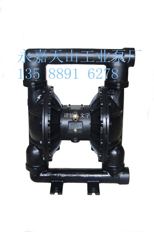 QBK-40气动隔膜泵