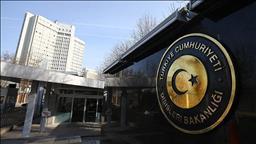 Türkiye'den AB'nin kararına tepki