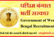 Government of West Bengal Recruitment – Sarva Shiksha Mission, Pura Bardhman – 19 Data Manager Vacancy – Last Date 05 June 2017 – www.ssmbardhaman.org