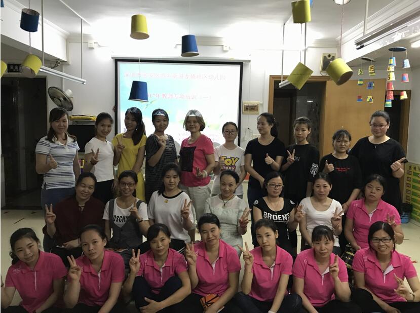 龙腾社区幼儿园区域活动的有效进行
