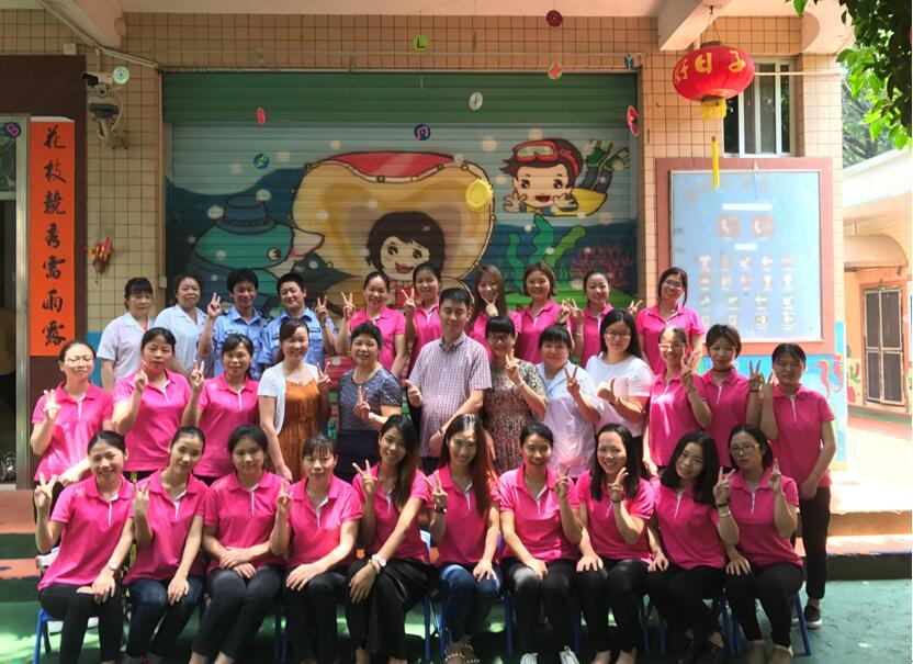 龙腾社区幼儿园给生活加点糖——教师阳光心态