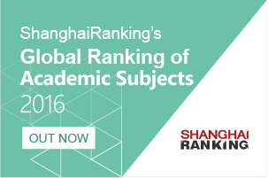ShanghaiRanking Subject Ranking