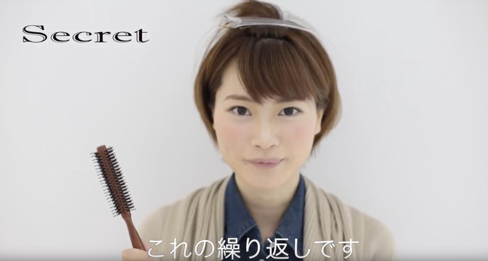 前髪パーマセットの仕方