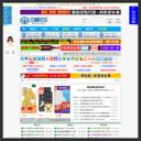 淘三藏论坛-专注爆款刷销量小号解异常技术,