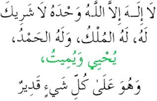 Bacaan Doa Niat Sholat Hajat & Tata Cara Sholat Hajat