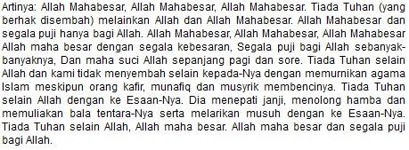 Bacaan Doa Niat Sholat Idul Adha & Tata Caranya